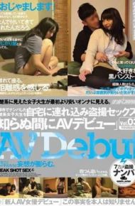 "NNPJ-027 Voyeur Sex Tsurekomi At Home Neat And Clean System College Student That Was Wrecked And ""av Debut Insidiously"" In Vol.03 Kichijoji."