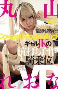 WPVR-020 Vr Girl Jk Making A Pile – Up Assassination Position Cowgirl Position Maruyama Reina