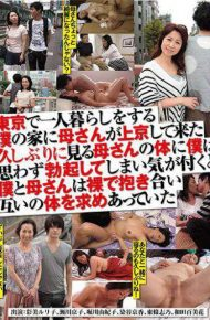 VSED-63 VSED-63 Mother And I And The Body Of The Mother To Look After A Long Time That My Mother In My House Came To Tokyo To Live Alone I Notice Will Be Involuntarily Erection In Tokyo Had Had Sought Each Other's Body Hug Naked