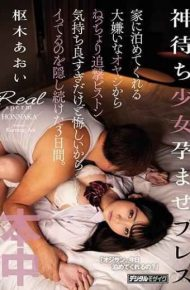 HND-647 Waiting For God Girl Pregnant Press Press Doggy From My Hated Owner To Stay At Home Neighborhood Pursue Piston It Is A Pleasant Feeling But It Is A Regret But I Kept Hiding It For Three Days That I Kept Hiding. Aki Kuraki