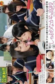 """SDDE-354 Wall!desk!chair!raw Switch Port Popping From The """"high School While Sucking Metropolitan"""" Shingakuko Popular"""
