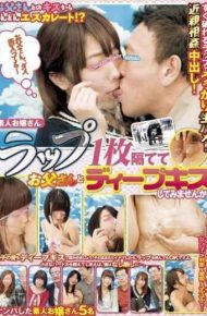 IENE-402 Want To Deep Kiss And Dad To Be Separated One Daughter Amateur Rap