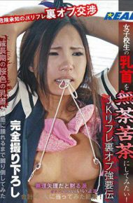 XRW-287 Want To Try To Mess The Nipple Of School Girls!jk Reflation Back Option Extortion Den