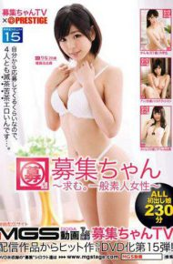 BCV-015 Wanted Chan Tv Prestige Premium 15