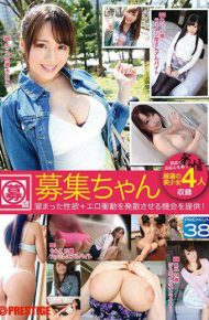 BCV-038 Wanted Chan Tv Prestige Premium 38