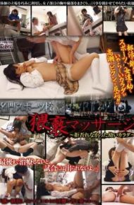 PTS-243 Was Not Denied A Prestigious Body Massage Lee Obscenity Exclusive School Sport