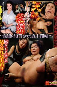 DXYB-017 Was Revenge In Tenchu Drill Acme Torture Yoshimusume Age Fifty Mother-in-law – Sayuri Takarada
