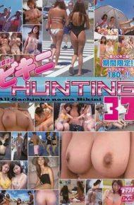 ATMD-222 Wataru Ishibashi's Bikini HUNTING 37