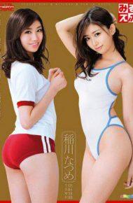 PMS-192 Watch Sports! Inagawa Natsume