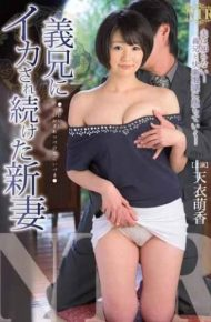 NTR-027 We Continued To Be Squid To Brother-in-law Bride Heavenly Garment Moka
