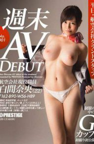 DIC-011 Weekend Av Debut Weekdays Airline Ground Staff Shiro-kan Nao No.001