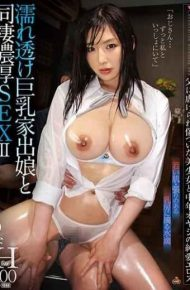NITR-435 Wet Clothes Big Breasts Living With A Lady Daughter Conscious SEX II Kana Kana