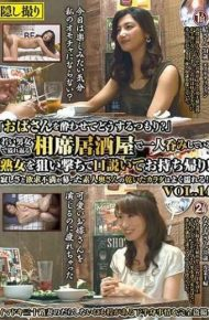 """MEKO-83 """"what Are You Planning To Do With Your Lady Getting Drunk""""take Away And Take Away A Milf Who Is Drinking Alone In A Tavern That Overflows With Young Men And Women And Takes It Home!loneliness And Frustration Are Solicited Amateur's Dry Body's Body Gets Wet Often! !vol.14"""