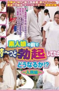 HJMO-257 What Happens If I Have An Erection Without Flipping Through It Before Leaving Amateur! Hen Hospitalization