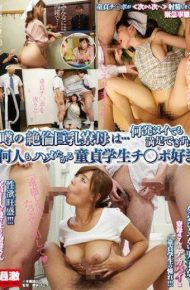 NHDTA-908 What People Also Virgin Student Ji Port Lover Wants Was Saddle To Not Even Be Satisfied Unequaled Busty Matron … What Shots Nui Rumor