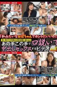 DOJU-079 What Should Really I Like A Ladyyoung Boy Sex Pies And Tedious In Various Means Tsurekomi The Ripe Aunt Like In Room Video Vol.17