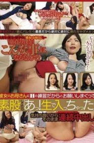 """WA-322 When Her Mom Have Intercrural Sex Like Crazy To Ask Because It Is Practice Of H """"oh!i Had Entered A Raw! """"since Pleasant Out As It Is In A Continuous"""