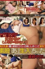"WA-313 When I Was Intercrural Sex Netori Earnestly Ask And Because Practice Of H To Tits Wife ""oh!i Had Entered A Raw! ""since Pleasant Out As It Is In A Continuous"