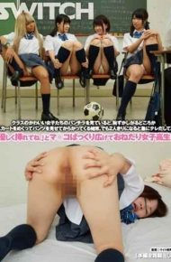 """SW-430 When Looking At The Cute Girls In The Underwear Of The Class Flipping Through Ashamed Rather Than Skirt Come Teasing Show The Pants Settlement.but Suddenly Out Tele When It Comes To Just The Two Of People """"you Are Gently Inserted.""""and Co Ma Biting Into Spread Your Begging School Girls."""