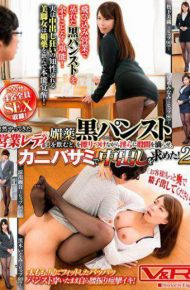 VRTM-206 When Suddenly Came Was Operating Lady Drink Aphrodisiac While Rubbing The Black Pantyhose Indecent To Shitatarase The Groin It Was Determined The Pies In Kanibasami! Two