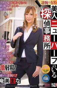 TCD-213 When You Squeeze Out Information And Semen From Bad Guys With Detective Office Anal Sex With Famous Beauty Shemale Shemale It Is Time To Investigate The Truth With Inverse Anal Piercing The Big Cock Next Time!A Total Of 6 Ejaculations With Superb Class Pleasure SEX!… This Guy Is Truly Awesome! ! Amami Macha