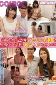 HAWA-083 Whether The Wife If You Did Not Erection Husband Accept The Understudy Ji Port In The Private Av Production Netora Allowed To Leave The Sex Of Verification Couple To Commemorate