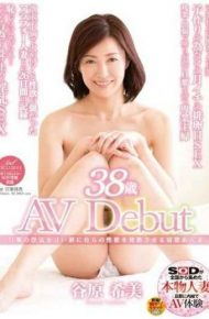 SDNM-041 While The Cheating Husband Shyness Own Neat System Housewife Tanihara Nozomi 38-year-old Av Debut To Diverge The Libido To Excuse Horny Sex You Take Any Action