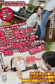 AQSH-002 While Voice Endure Humiliated In Public Once You Become Compliant Instead Of Get Silent Known The Embarrassing Secret Disturbed About Indecent Neat Wife Emma Mizuki Yukimi Emil