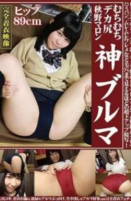 OKB-032 Whippy Ducker Ass God Bloomers Akino Maron Loli Super Pretty Close-ups Of Married Women Chubby Girls To Clothe Bloomers And Gym Clothes Hamipan Muremle Walleje And So On So That Pores Are Visible!in Addition Ass Footjob Clothes Pissing Urination And Bloomers Bukkake Raw Vaginal Cum Shot Etc. Send It To Bloomers Love Fully Wear Fetish Av