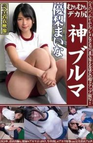 OKB-055 Whippy Ducker Ass God Bloomers Yori Yuri Mari's Beautiful Girl From Married Woman Chubby Girls Wearing Tight Bloomers &amp Gym Clothes Super-dough Close-ups That Can See Pores Such As Hamipan And Muremle Walleje!In Addition Ass Footjob Clothes Pissing Urination And Bloomers Bukkake Raw Vaginal Cum Shot Etc. Send It To Bloomers Love Fully Wear Fetish AV