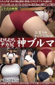 OKB-029 Whippy Ducky Ass God Bloomers Mitamida Muu Muchimuchi From A Girlfriend Daughter Restrained The Loli Pretty Girl Married Woman Etc In The Room Wearing A Bitch Petit Wearing A Hami Bun Butt Mremlee Walleje Etc. Super Dough Closeup As You Can See Pores! Umi Mitomo