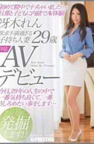 SGA-007 Whirlpool Wife Saeki Ren 29-year-old Av Debut Too Much Frustration