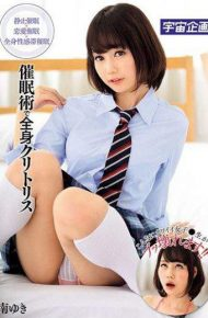 MDTM-287 Whole Body Clitoris In The Hypnotism Minami Yuki