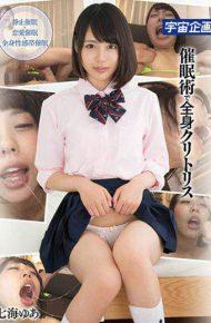 MDTM-294 Whole Body Clitoris With Hypnotism Yo Naikai