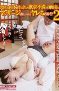 VSPDS-557 Why Do It When I Ru Subjected To Massage His Wife's Estate Was Moteamashi Body Fiery Frustration! Two