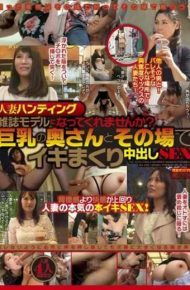 WA-292 Why Do Not You Become A Married Woman Hunting Magazine Modelsex Out His Wife And In Iki Roll Up On The Spot Of Big Boobs