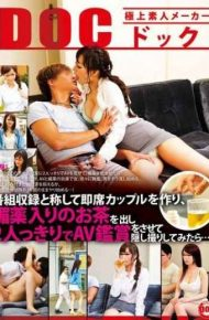 RDT-158 Why Do Not You Take The Hidden And Let The AV Watch With Two Crisp Making The Instant Couple In The Name Of Show Episodes Put The Tea Into Aphrodisiac …