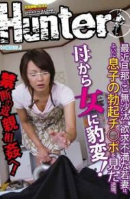 HUNT-515 Wife And Husband Frustration Of Gobusata The Moment You See The Blood Of The Son Erection Port Unexpectedly Sudden Change In The Woman From My Mother Recently! Forbidden To Incest!