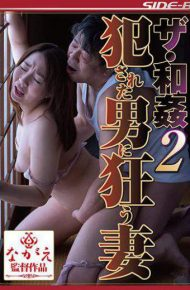 NSPS-567 Wife Mad At The Wakan 2 Fucked Man Narimiya Iroha