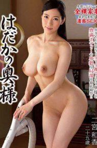 KSBJ-022 Wife Naked Waka Ninomiya