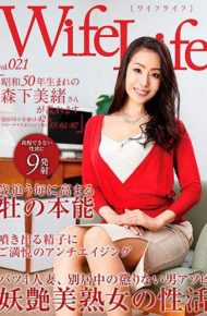 ELEG-021 Wifelife Vol.021 Mio Morishita Who Was Born In Showa 50 Is Disturbed The Age At The Time Of Shooting Is 42 Years Three Size Starts From 856187