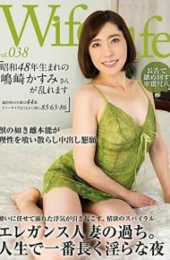 ELEG-038 Wifelife Vol.038 Kasumi Shimazaki Who Was Born In Showa 48 Is Disturbed Age At Shooting Age 44 Three Sizes Are In Order From 856386