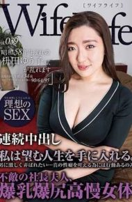 ELEG-039 Wifelife Vol.039 Yuko Masuda Who Was Born In Showa 58 Years Is Disturbed Age At Shooting Is 34 Years Three Sizes Are Sequentially Taken From 906495