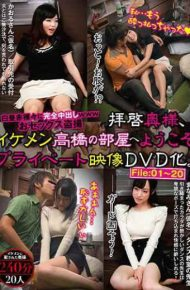 TURA-347 Winter Sex Voyeur Dear Mr. Wife Welcome To The Room Of Takahashi Welcome To Private Video Dvd.