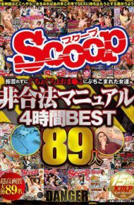 SCOP-481 Without Being Denied Women Who Have Been Swallowed Illegal Manual 4 Hours Best