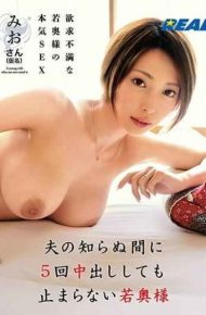 XRW-544 Without Husband Awareness A Young Wife Can&#039t Stop Even Though Already Creampied Five Times Kimijima Mio