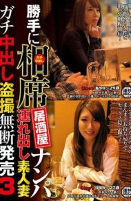 ITSR-042 Without Permission Out Aiseki Tavern Nampa Tsuredashi In Amateur Wife Apt Voyeur Unauthorized Release 3