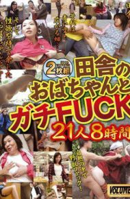 WNXG-007 WNXG-007 8 Hours And 21 People Prone to FUCK Aunt In The Countryside