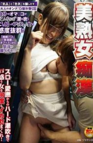 NHDTA-732 Woman Many Times That Puzzled Hard Squirting From Yoshijuku Woman Molester Slow Caress Also Capitalize Burr!