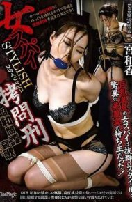 CMN-181 Woman Spy Stylish Torture Punishment Showa Interpreter Lament Waka Ninomiya
